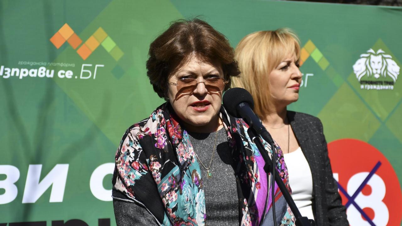 Татяна Дончева: Слави да не ни принуждава да му откажем подкрепа