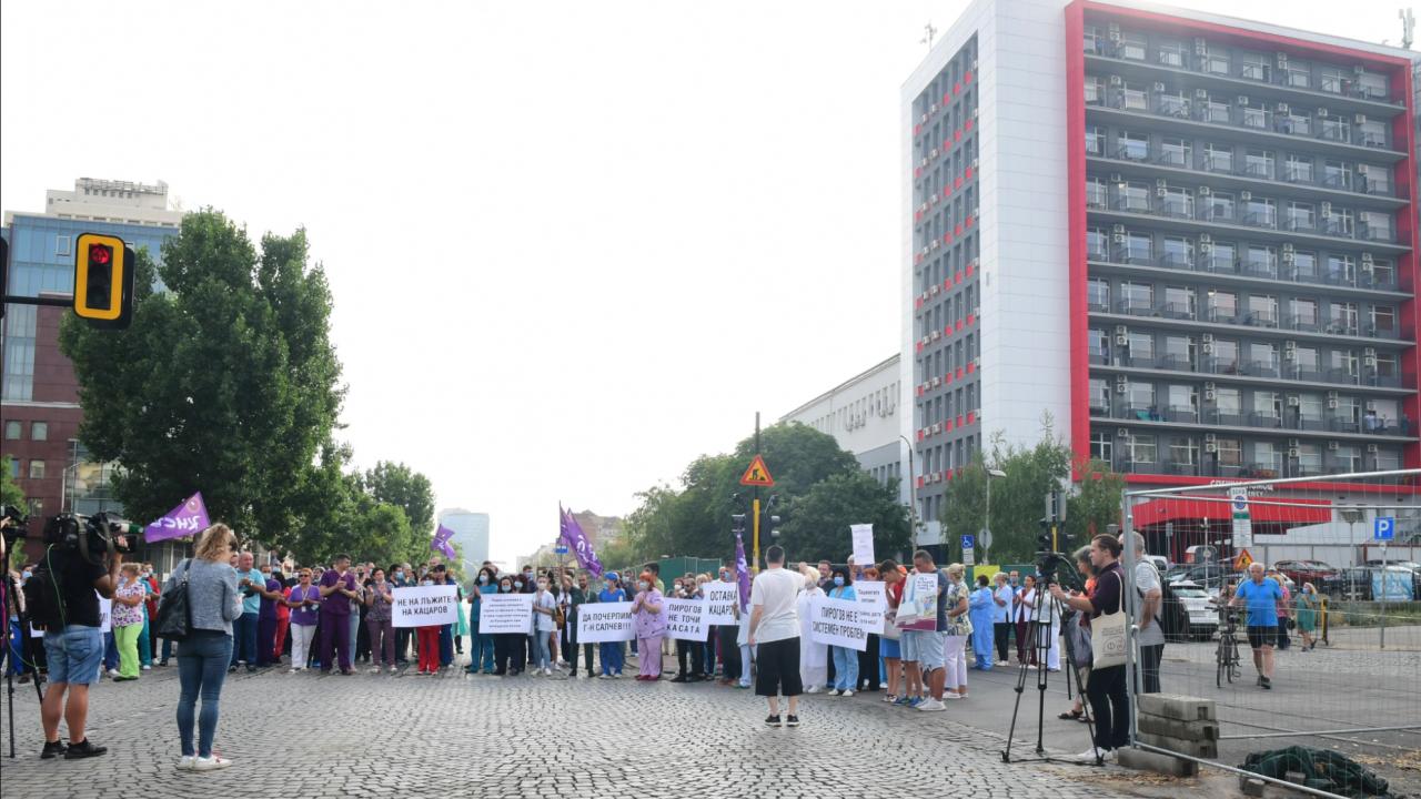 """Пациентска организация: Нарушенията в """"Пирогов"""" са неоспорим факт, подкрепяме НЗОК и министър Кацаров"""