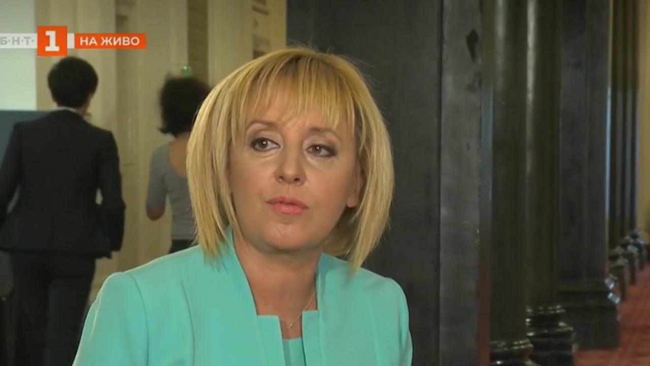 Мая Манолова: Разговори с ДПС и ГЕРБ няма да се водят