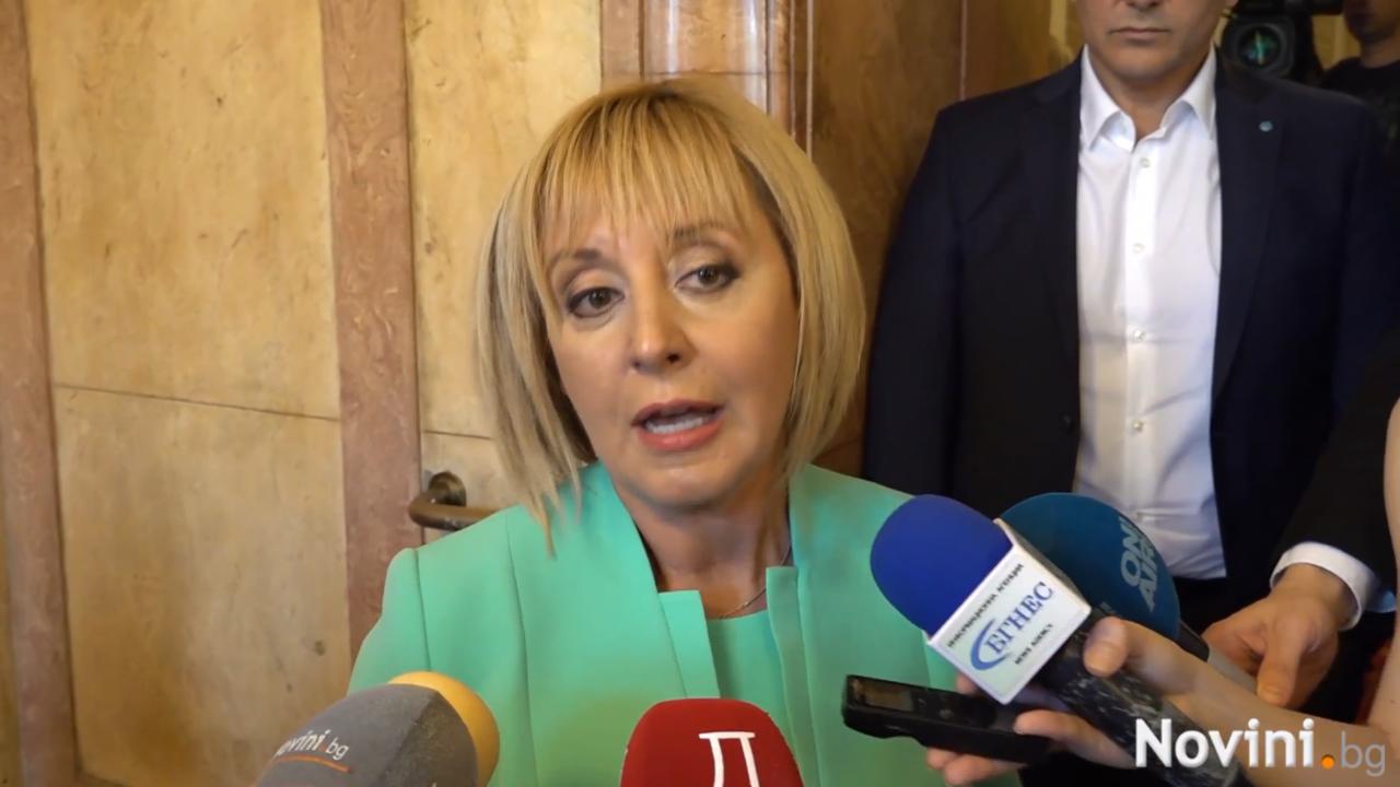 Мая Манолова: Хората очакват да възстановим демокрацията