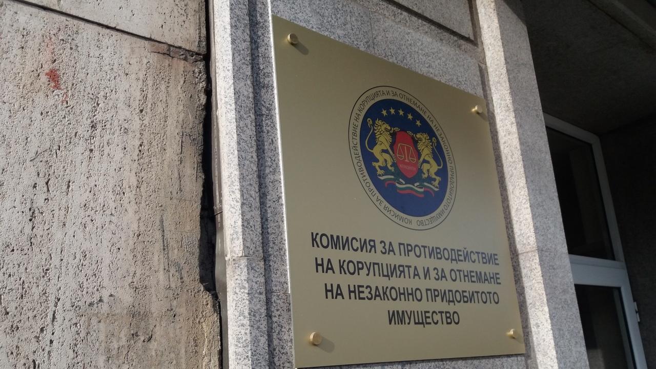 Антикорупционната комисия: Докладът на ЕК е обективен