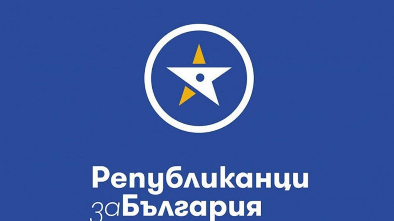 Републиканци за България: Докладът на ЕК за върховенството на закона е тревожен сигнал към България