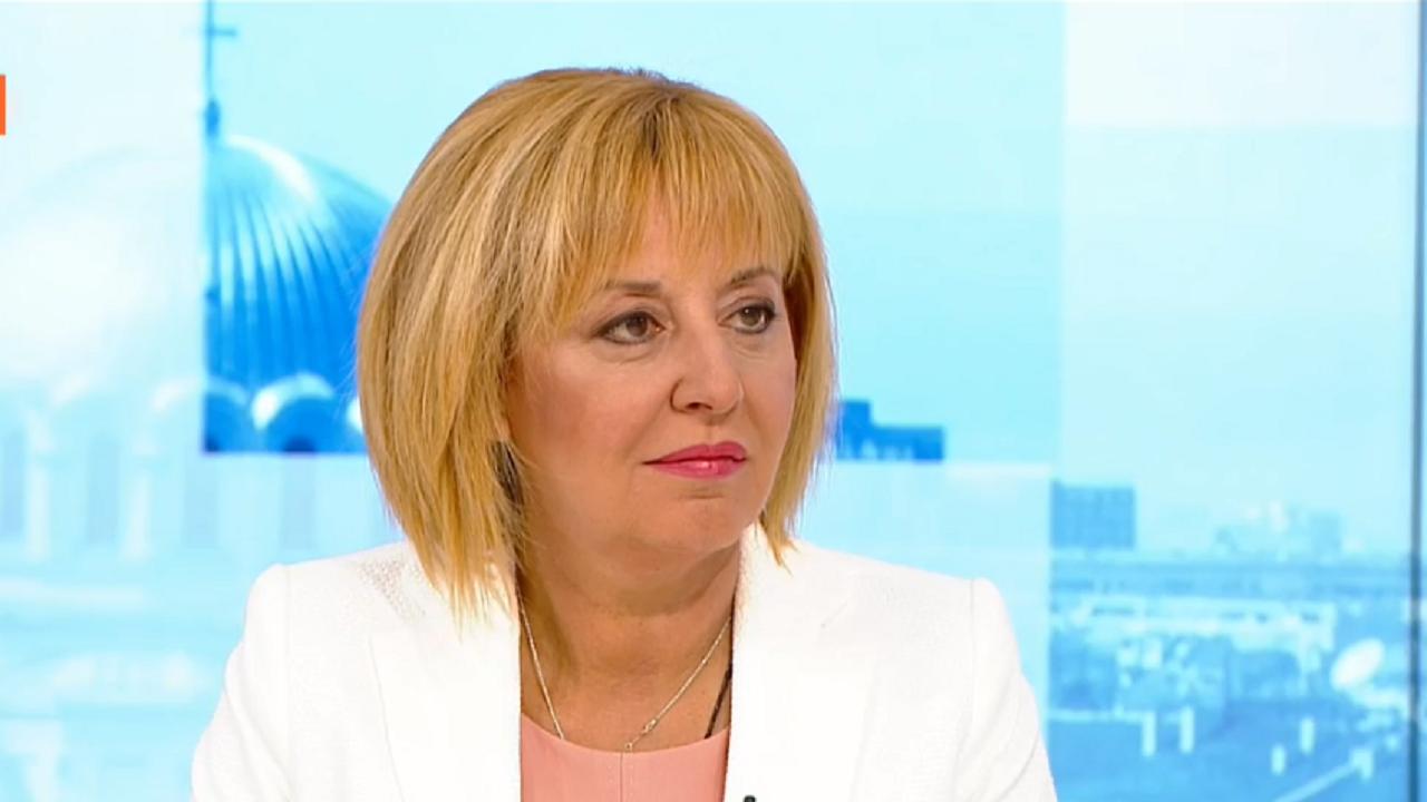 """Манолова: Хората очакват отновода има Комисияпо ревизияна кабинета """"Борисов"""""""