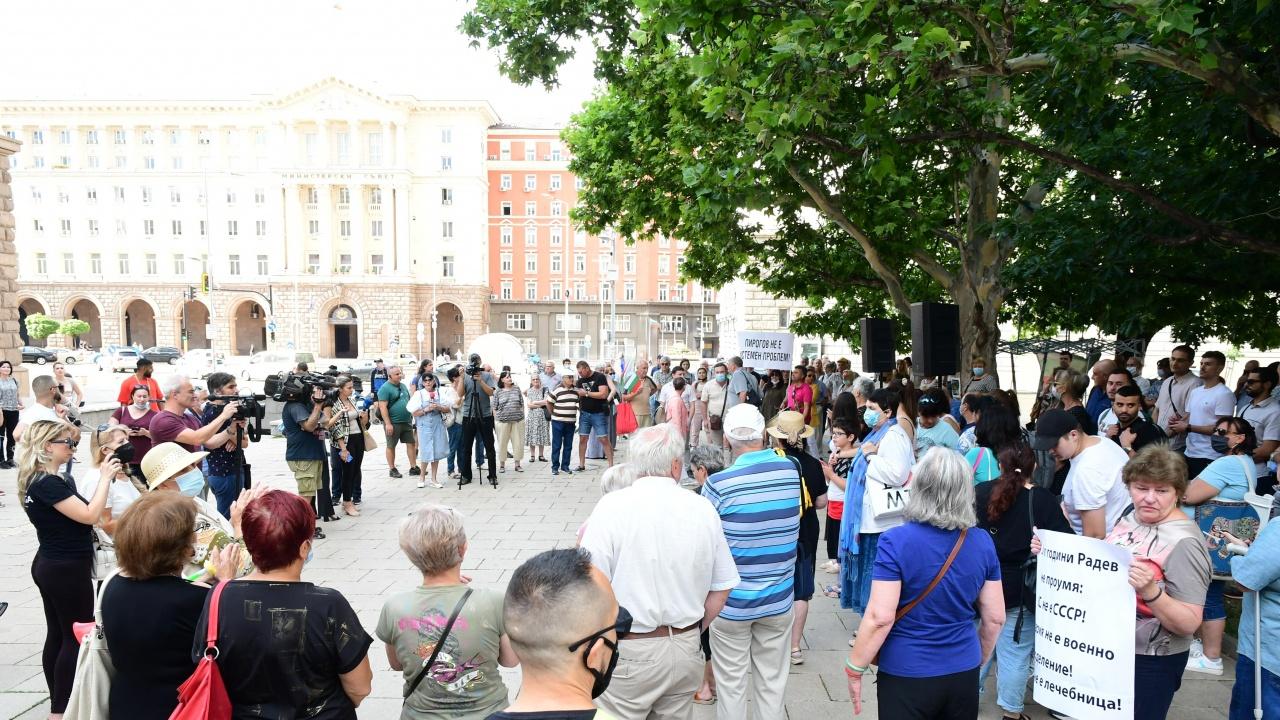 Протестиращи се събраха пред Президентството, искат оставки