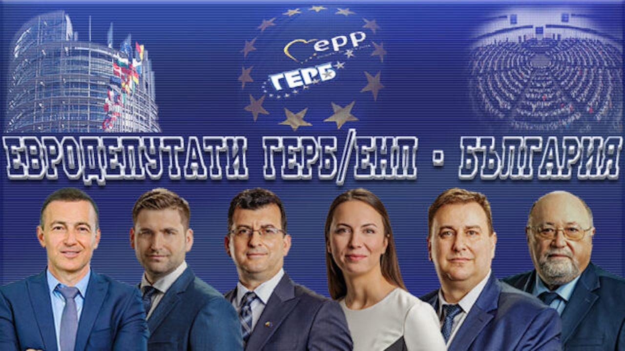 И евродепутатите от ГЕРБ-СДС скочиха на Рашков, поискаха комисията ЛИБЕ да разгледа заканите му
