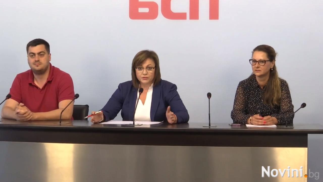 БСП ще настоява за пет приоритета, които да влязат в програмата на следващото правителство