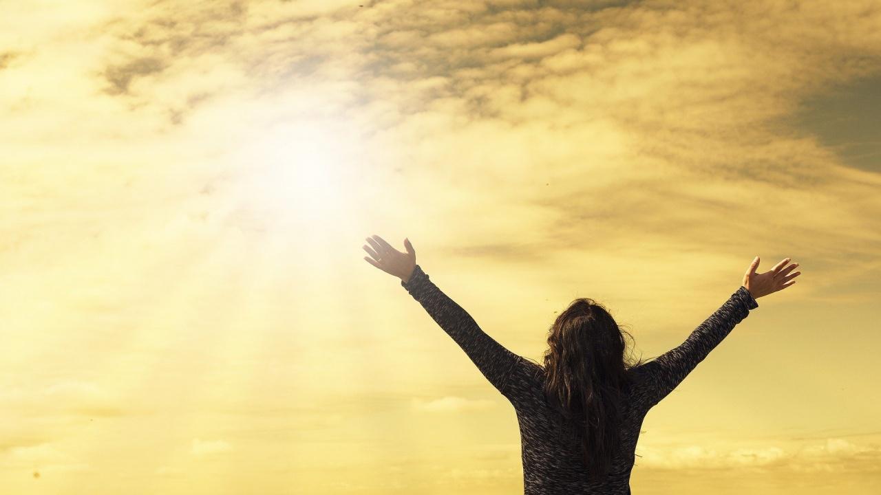 Ден за радост от битието и постигане на вътрешна свобода