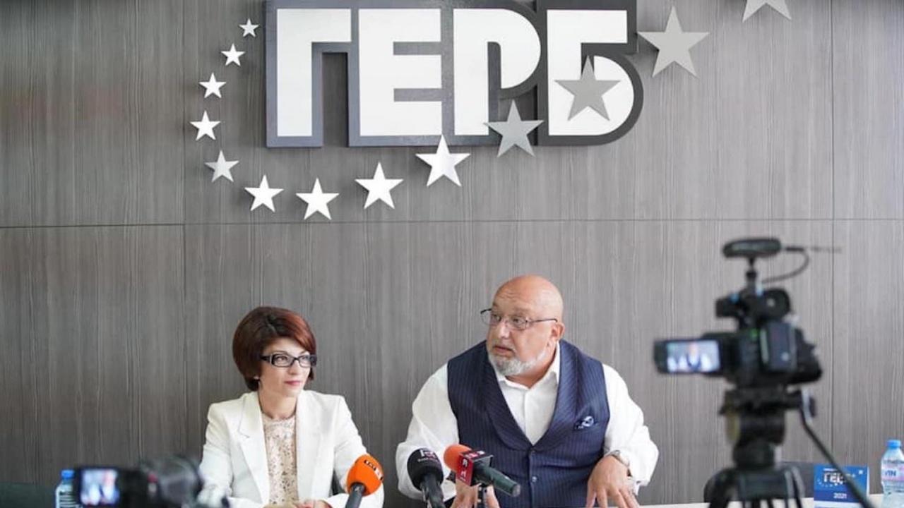 Атанасова: ГЕРБ - СДС не страда от факта, че не е поканена за преговори за съставяне на правителство