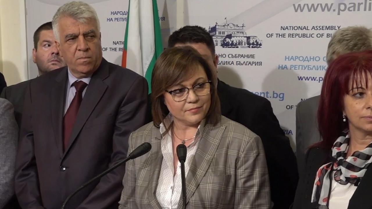 Политическо напрежение: Как реагира БСП на скандалите между ИТН, ДБ и ИБГНИ?