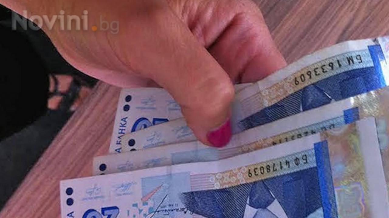 Последен ден за плащане на данъци за самоосигуряващи се и доходи от наеми