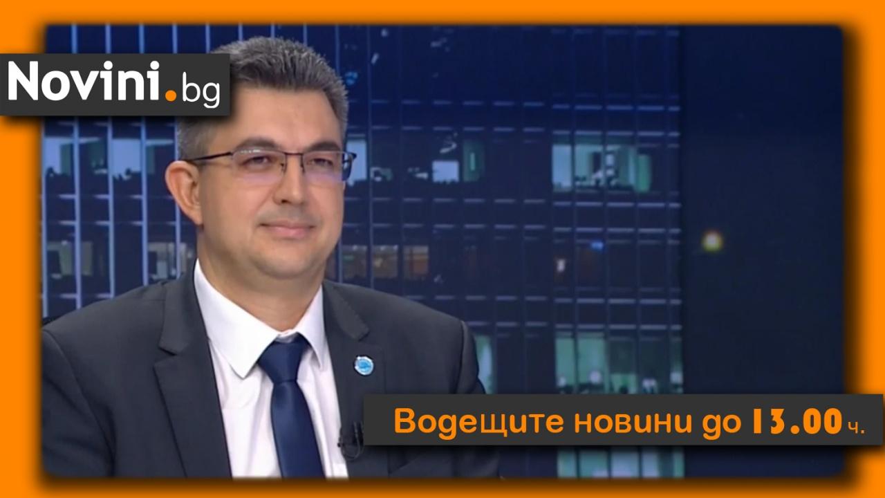 """Водещите новини! Кой е Пламен Николов? """"…Та той е политически неподготвен!"""""""