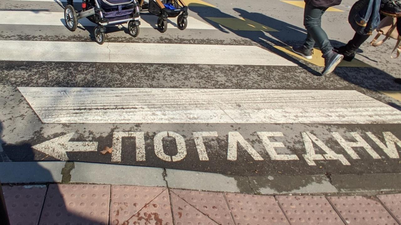 Осветени са всички пешеходни пътеки в Първия градски ринг на София