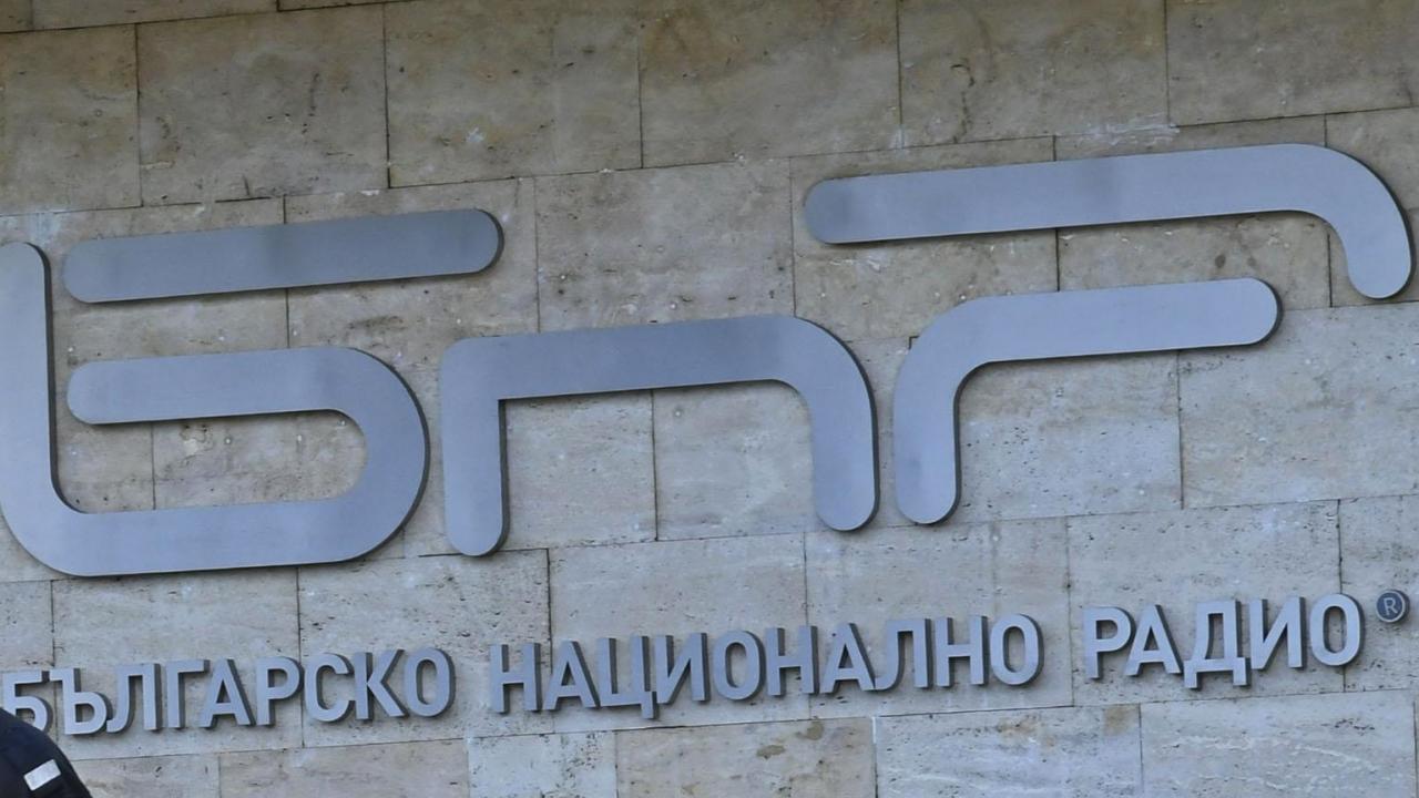 Милен Митев е избран за и.д. генерален директор на БНР