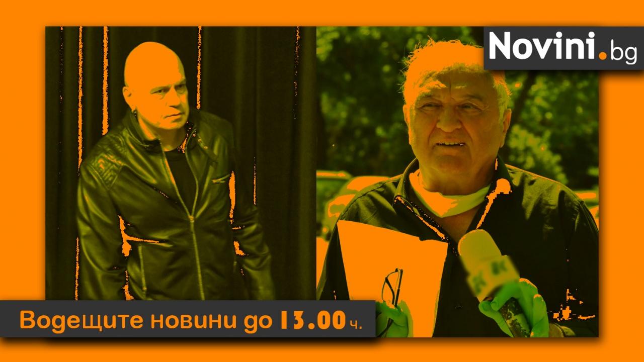 "Водещите новини! Сашо Диков: ""Слави се самоубива. Все още не вярвам, че го самоубиват!"""