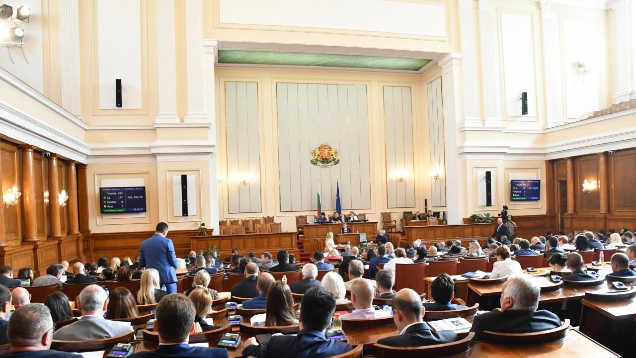 """Депутатите обсъждат създаване на комисия за санкциите по закона """"Магнитски"""""""