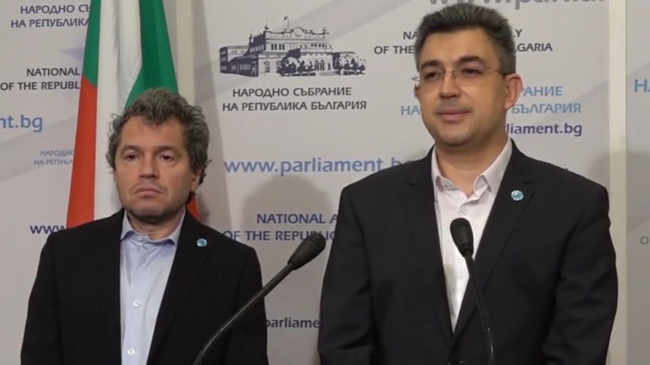 Момчил Иванов  се отказва от номинацията за правосъден министър
