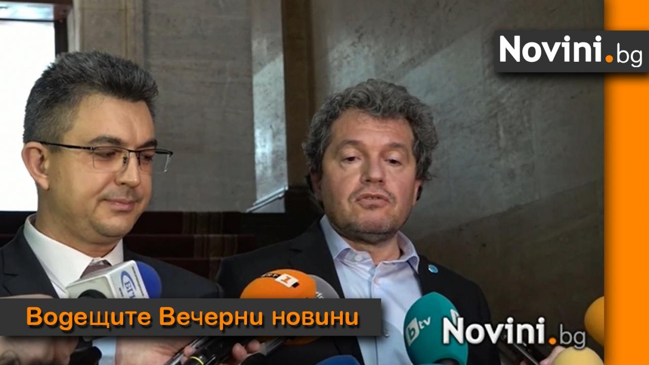 """Водещите новини! Тошко Йорданов обвини медиите и """"помията"""" за смяната на правосъдния министър"""