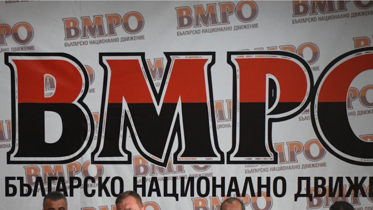 ВМРО искат референдум успоредно с президентския вот, а следващите избори да са за ВНС