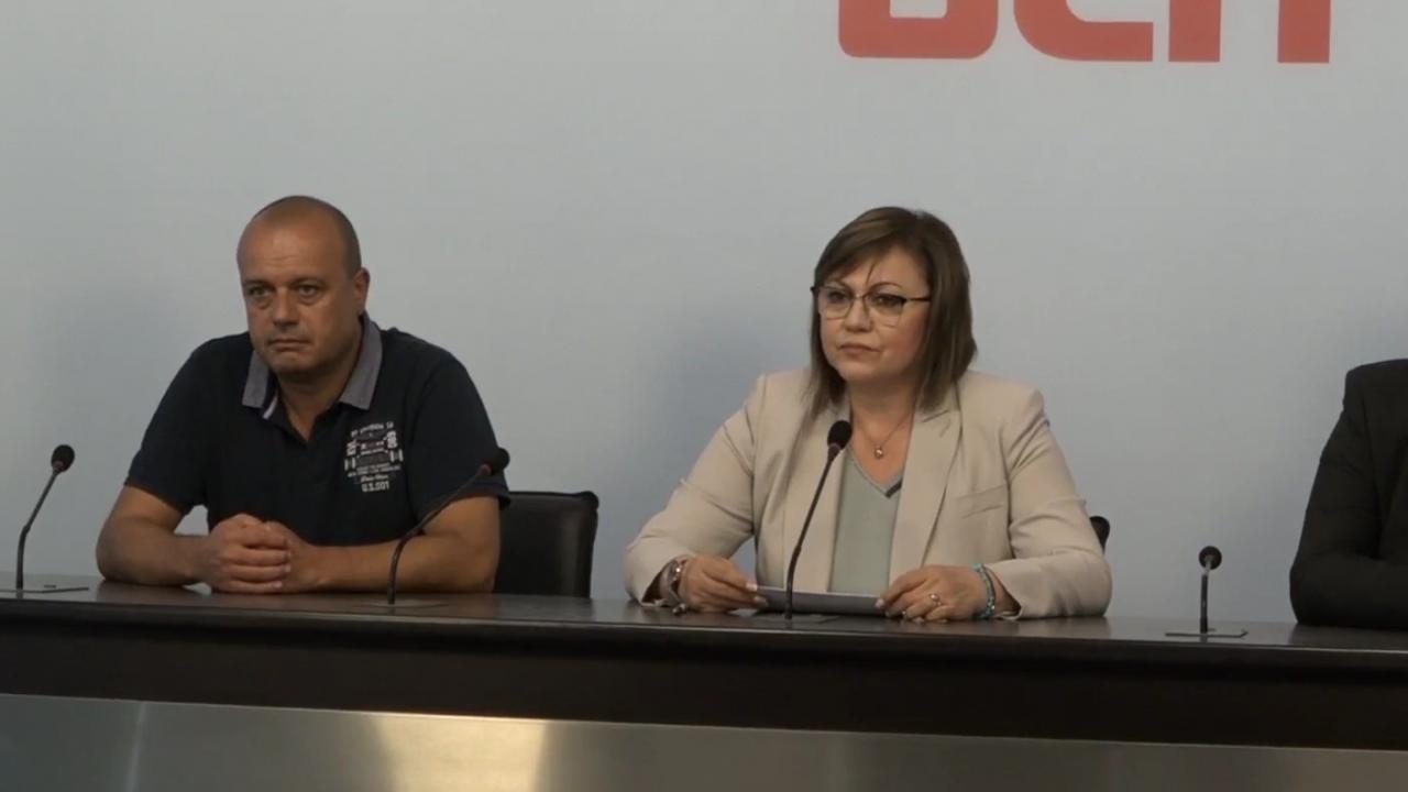 БСП искат оттегляне на кандидата за вътрешен министър на ИТН
