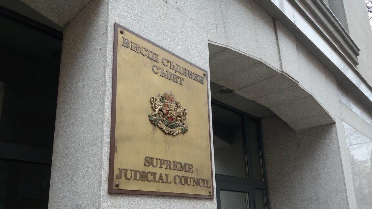Само двама желаят да станат членове на ВСС от съдебната квота