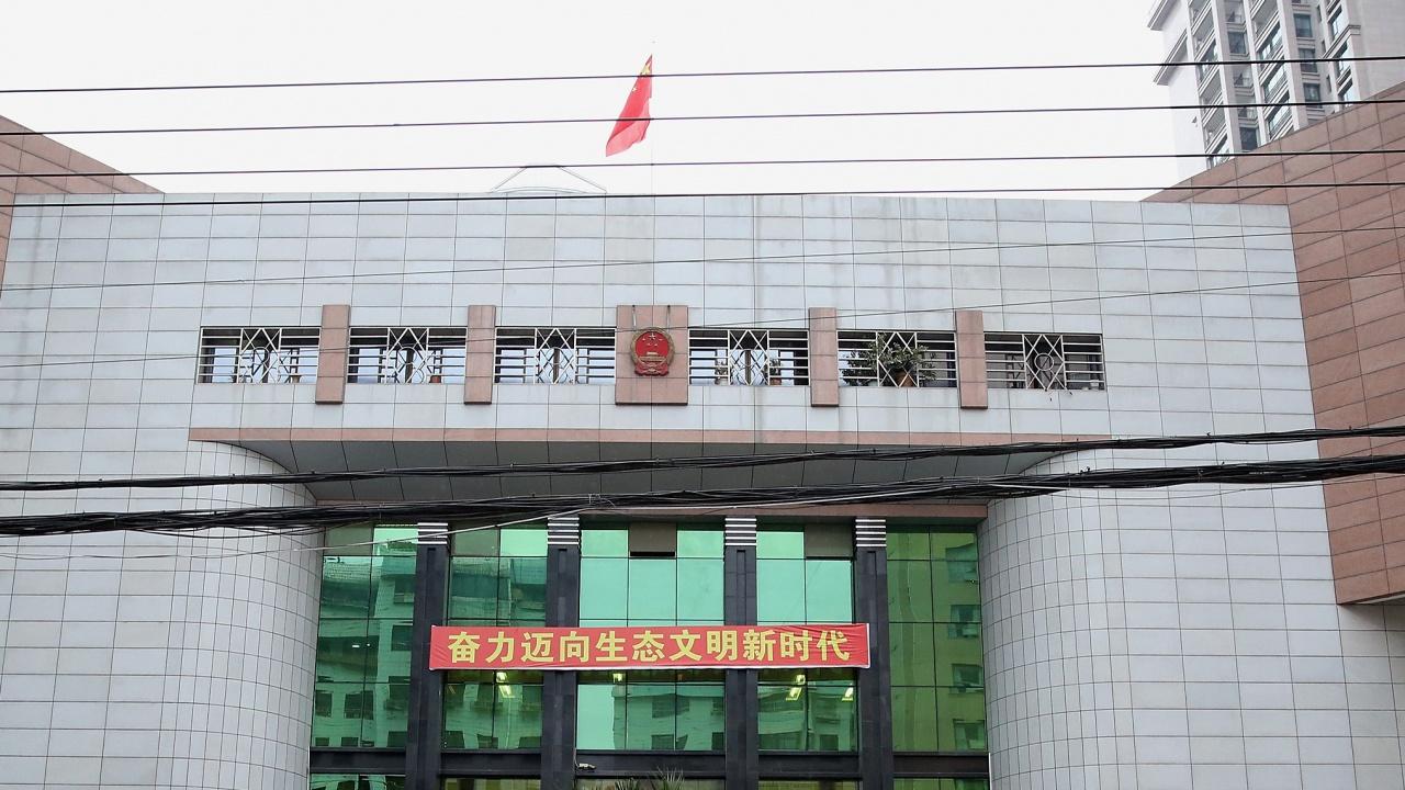 Китайски съд осъди канадеца Майкъл Спавър на 11 години затвор за шпионаж