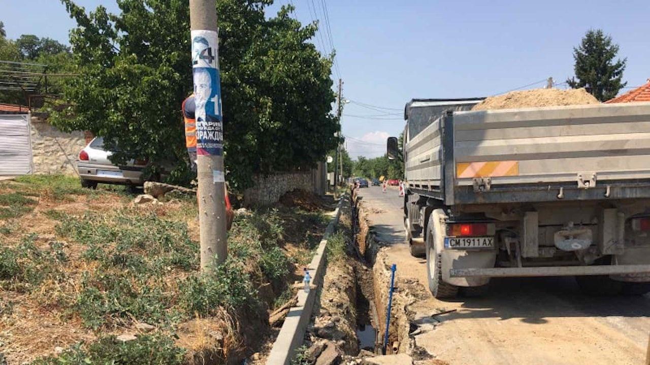 Започна подмяна на водопровода по пътя Асеновград – Кърджали