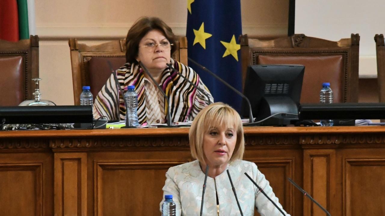 Манолова: Смятам, че все още има мостове, които не са изгорени и не всичко е загубено