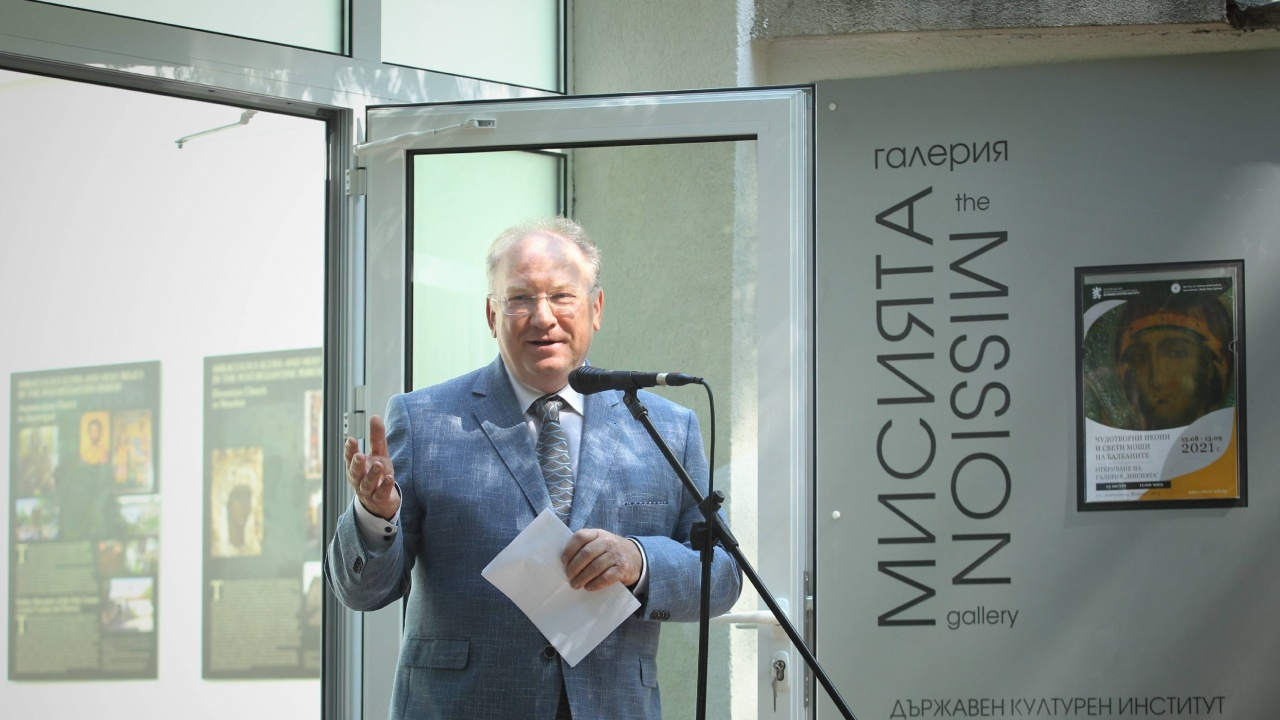 """Светлан Стоев откри обновената галерия """"Мисията"""" към Държавния културен институт"""
