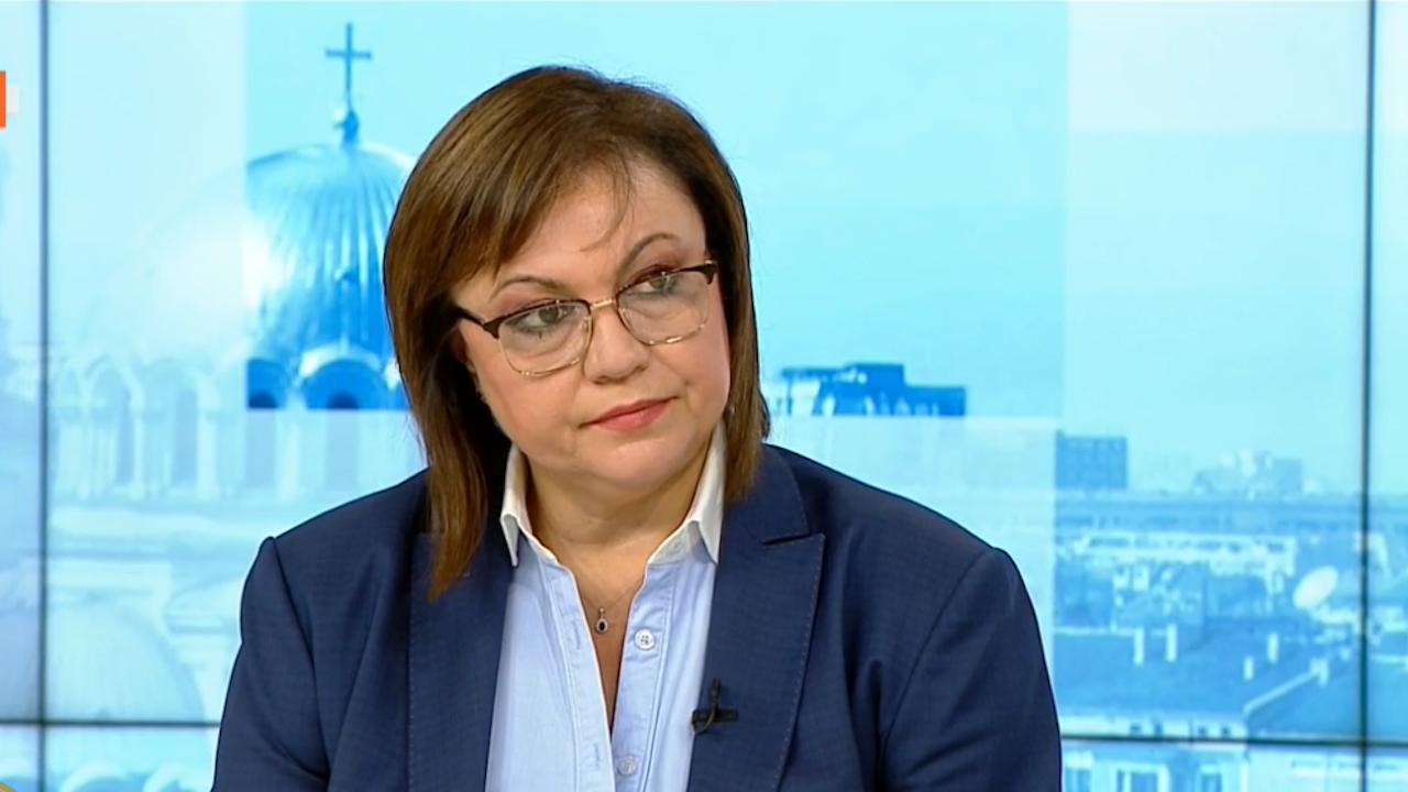 БСП готови за разговори с Радев, за да бъдат потвърдени служебните министри за редовен кабинет