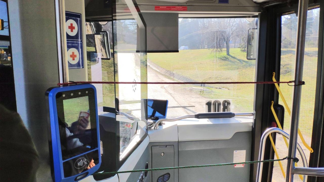 Заради забележка за маска: Ром би с бокс жена в автобус в София