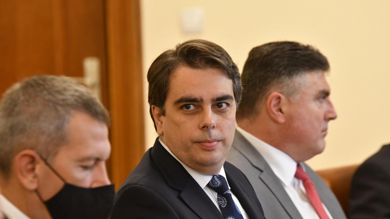 """Комисията """"Магнитски"""" отложи първото си заседание"""
