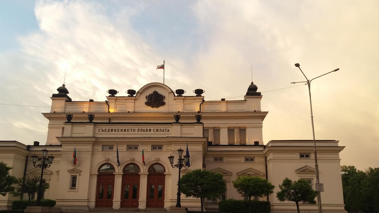 Комисията по енергетиката и климата прие на първо гласуване актуализацията на държавния бюджет