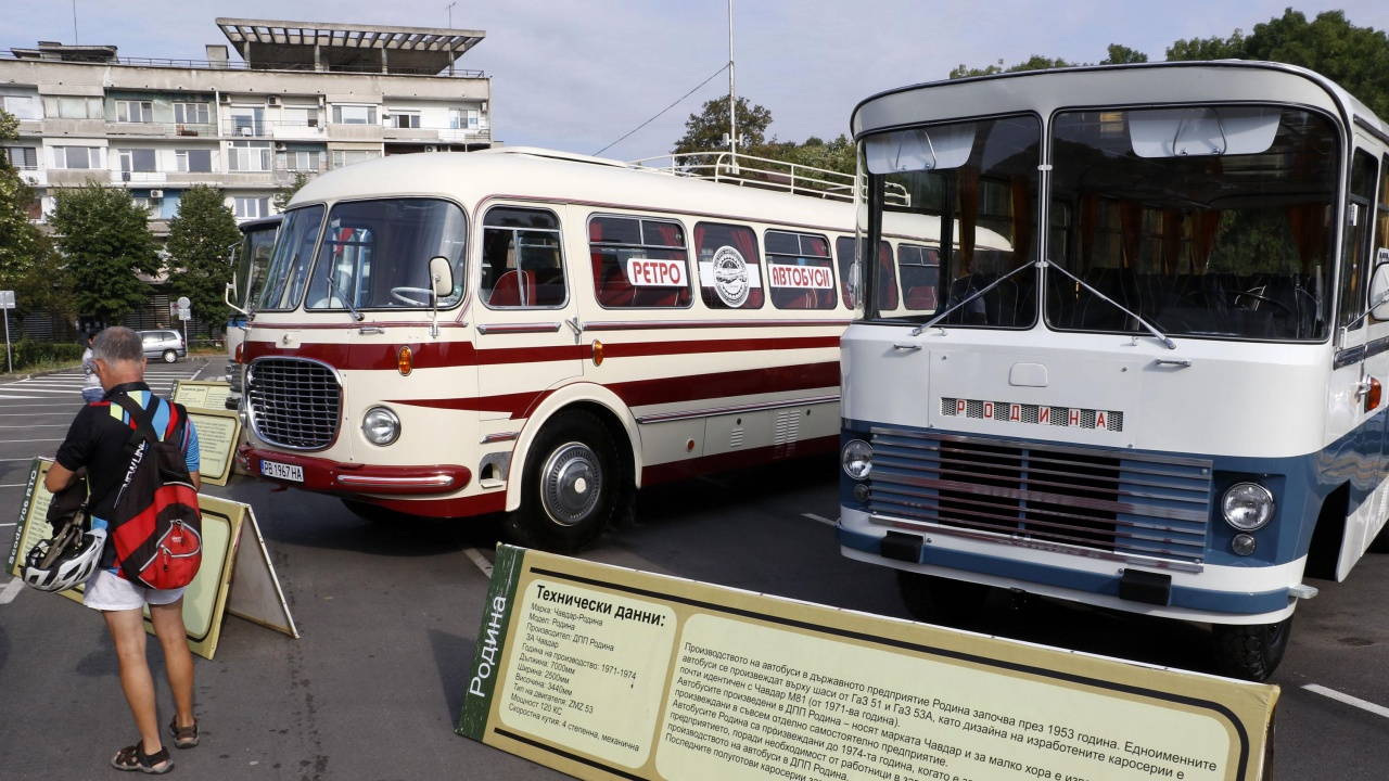С изложение на ретро автобуси започнаха празниците на Димитровград