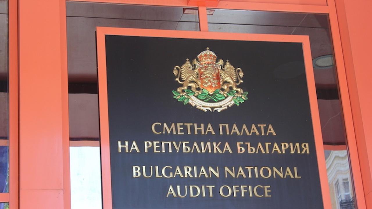 Сметната палата: Бивш икономически министър не е контролирал ефективно държавните търговски дружества