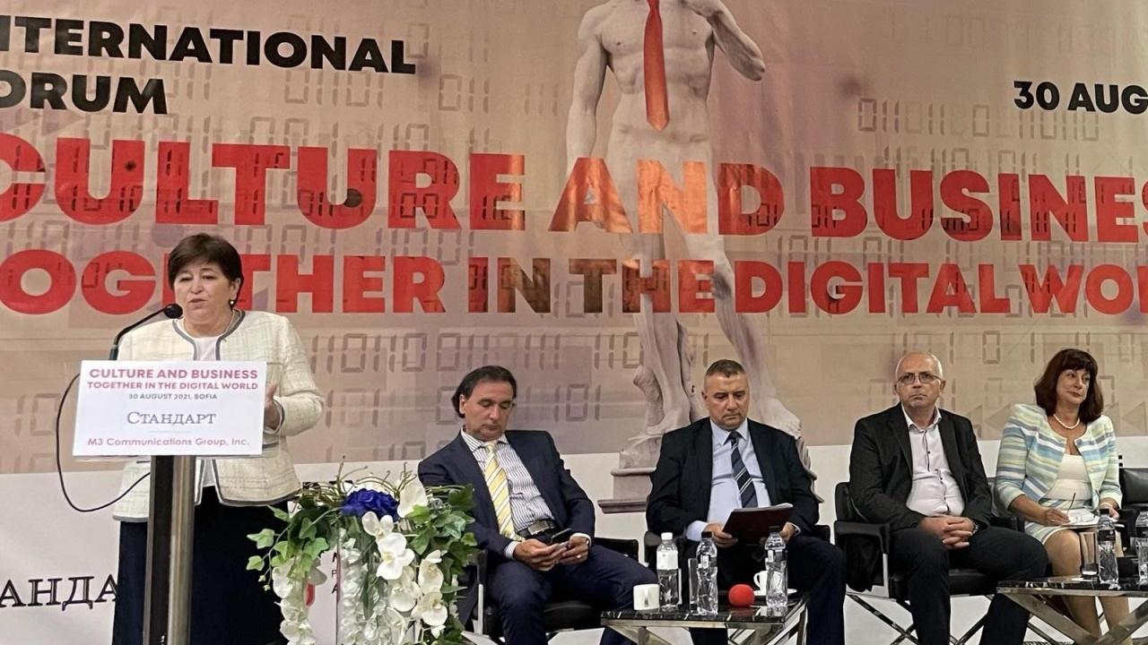 """Министър Балтова участва в Международния форум """"Културата и бизнесът – заедно в дигиталния свят"""""""