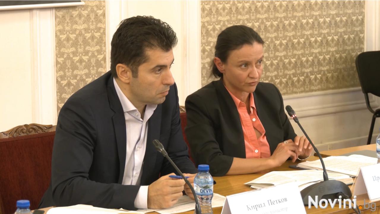 Министерство на икономиката с нова мярка за привличане на чужди инвестиции