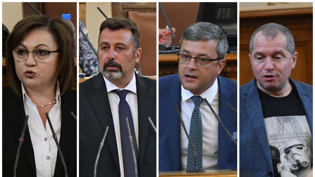 Парламентът днес: Листопад, скафандри, лели и притчи