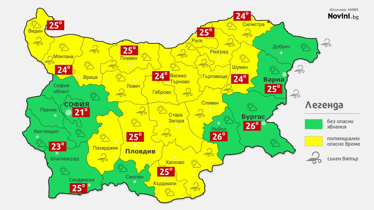 Жълт код за силен вятър в 18 области на страната