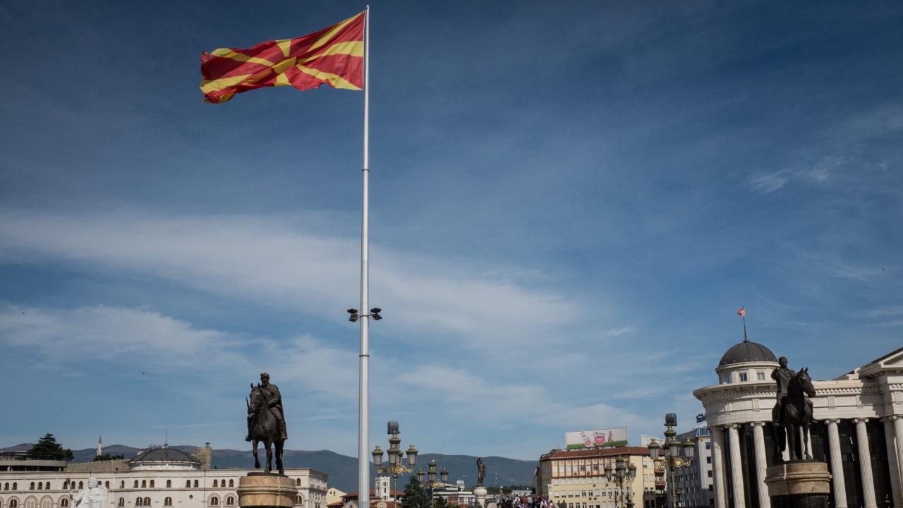 РС Македония: Очакваме ЕС и САЩ да увеличат натиска си върху София