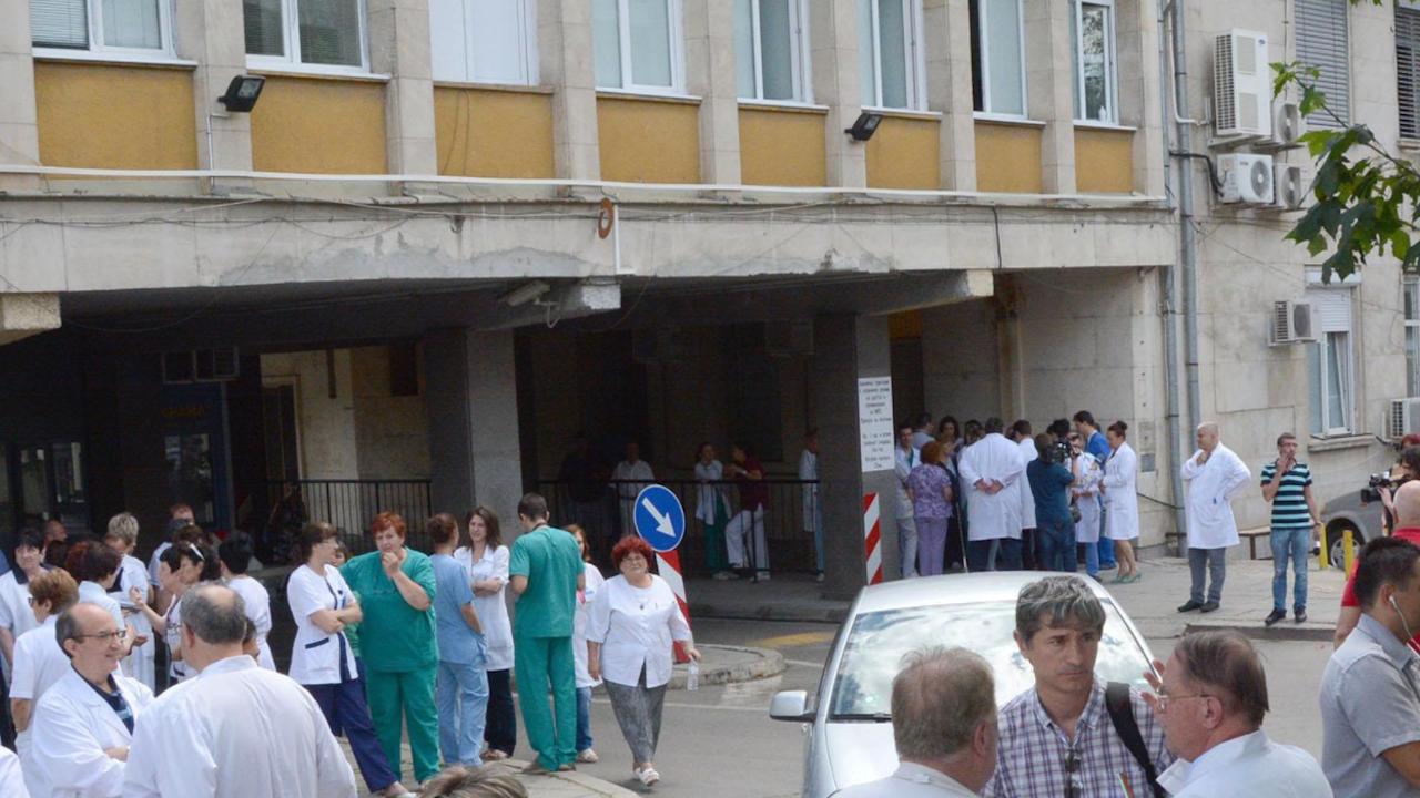 БЛС иска извинение от премиера Янев