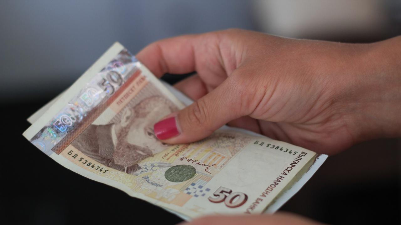 Започна изплащането на вторите пенсии на родените след 1 януари 1960 година