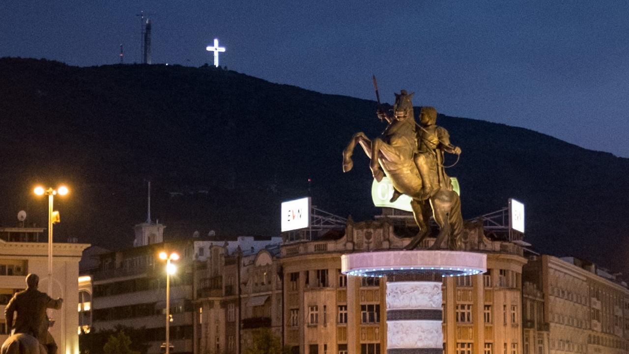МВнР: Северна Македония да гарантира правата на гражданите с българско самосъзнание