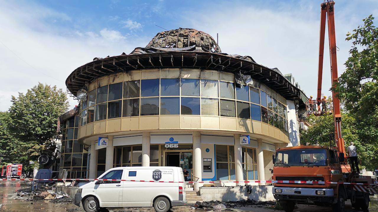"""Задържаха заподозрян за умишлен палеж на """"Купола"""" в Благоевград"""