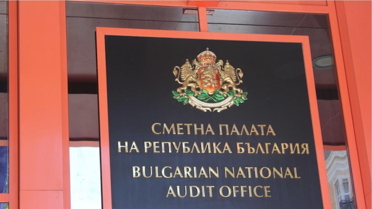 Сметната палата публикува отчетите за предизборната кампания на партиите в изборите за НС на 11 юли