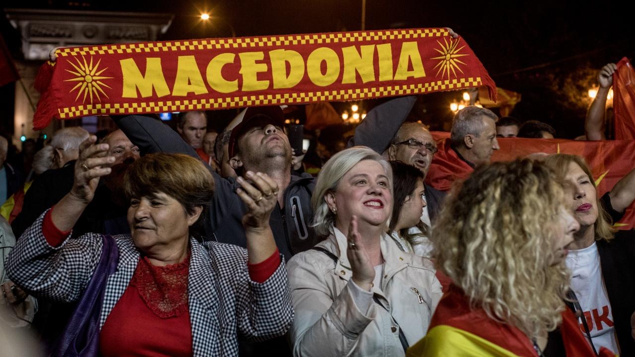Северна Македония отбелязва 30 години независимост