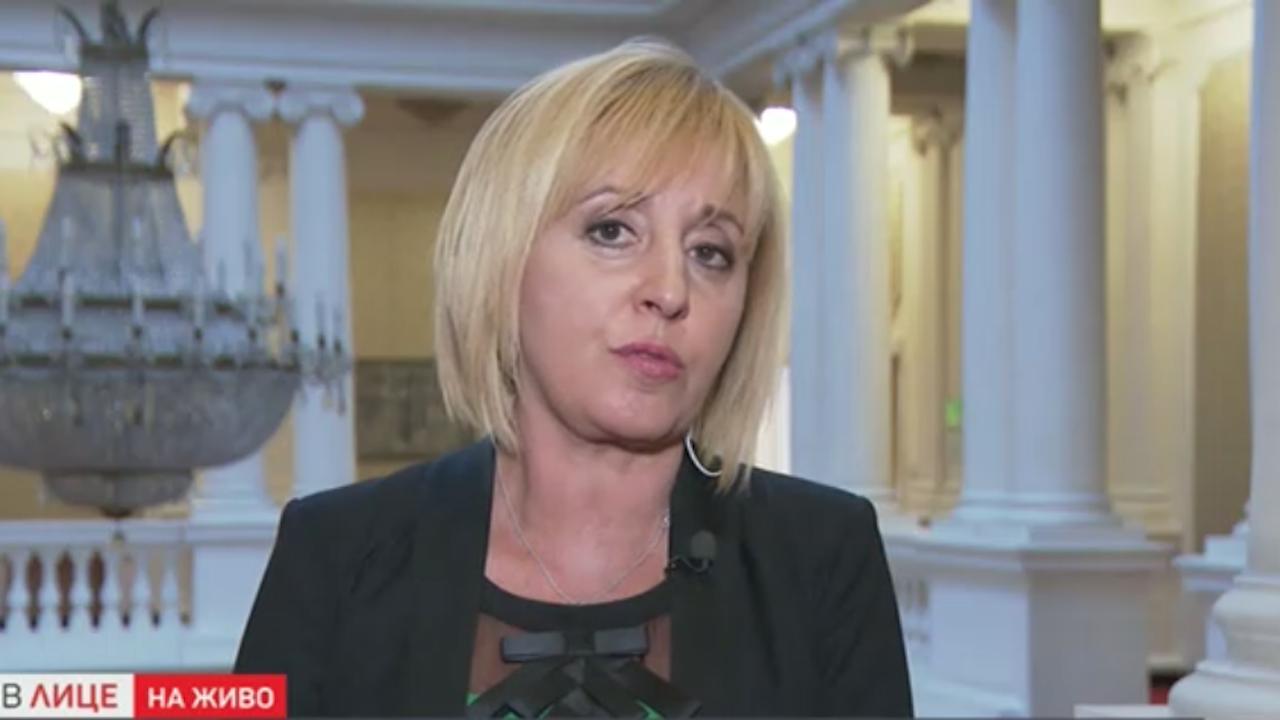 Мая Манолова: Със сплетни и клюки не се занимаваме