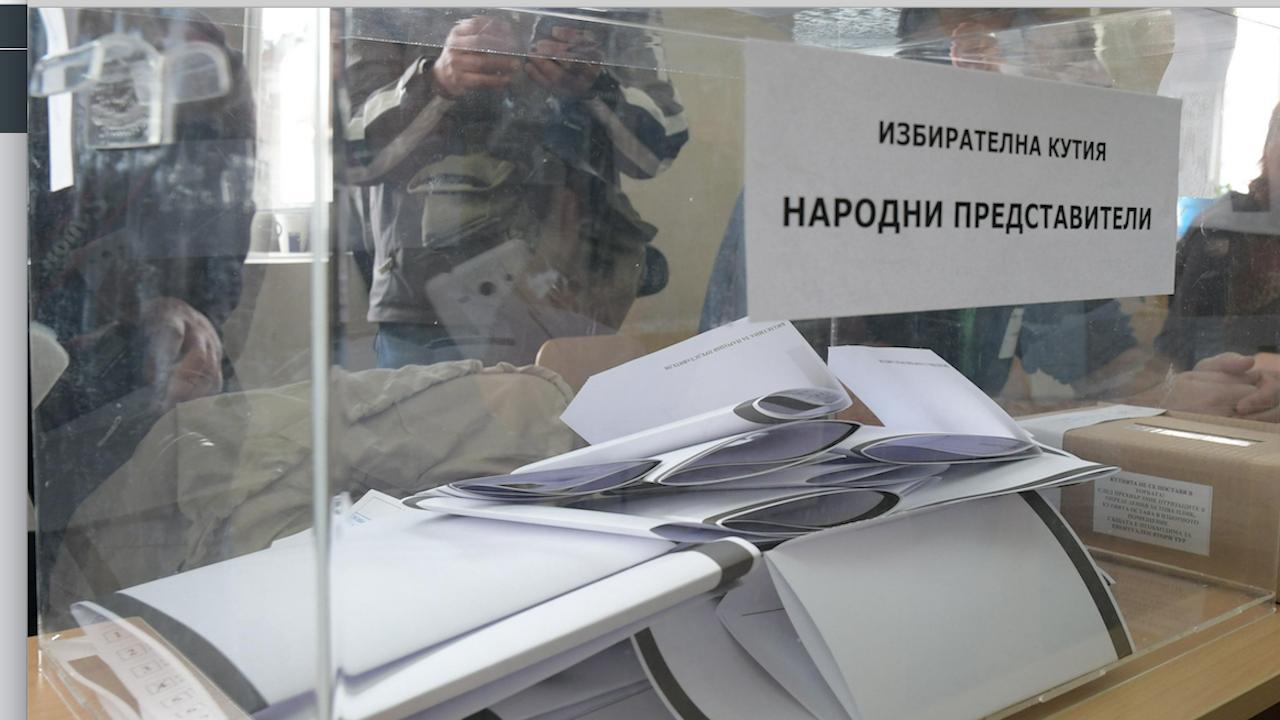 ЦИК прие хронограмата за президентските избори