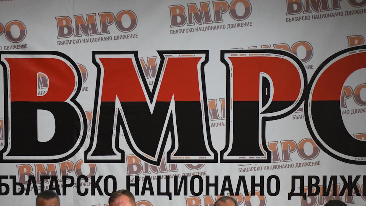ВМРО: Опасни движения насаждат сепаратистка и ЛГБТИ пропаганда чрез преброяването