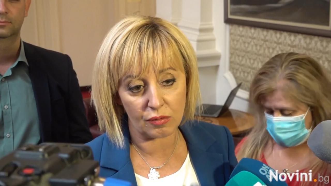 Манолова: Г-жа Митева много искаше да има съдебна реформа, но нямаше желание