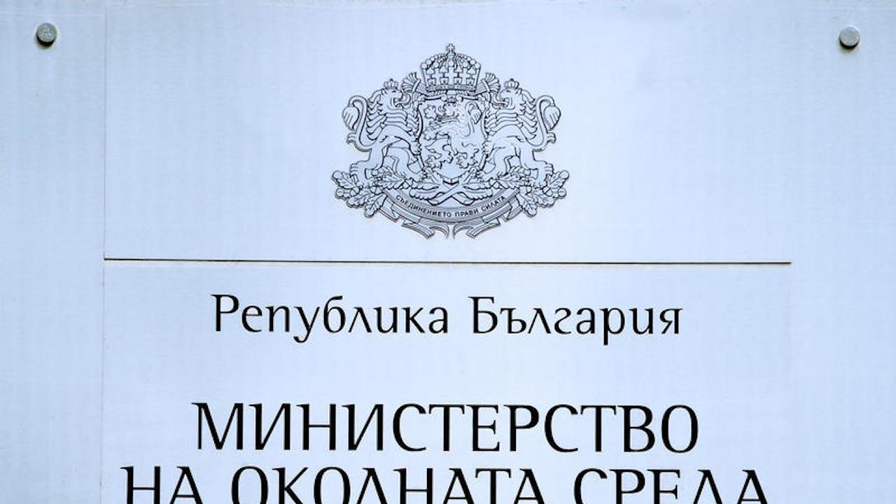 Експерти на РИОСВ-Шумен извършиха проверка на преливаща помпена станция